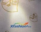 绣时尚墙衣加盟 工艺品 投资金额 1-5万元