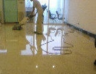 专业承接外墙清洗、开荒清洁、地毯清洗、石材翻新等