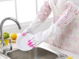 B129 2014新款蕾丝拼接洗衣手套 鲨鱼手套家用防水乳胶手套