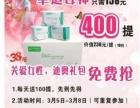 4000包迪奥女人卫生巾免费送