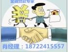 天津地区企业经营性贷款 个人住房短拆利率