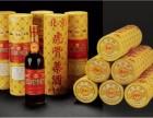 高价回收麦卡伦洋酒回收日本郷洋酒白州威士忌廊坊