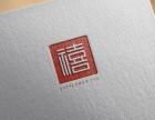 优秀设计公司:logo设计VI设计画册设计包装设计