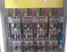 三明市配电箱动力柜电表箱水泵污水控制箱电线电缆厂家