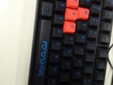 玛尚品牌有线键盘USB电脑中高端键盘源头