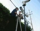 青岛市南区安装监控摄像头 快速上门看现场出方案