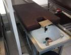 九成新发廊剪发椅 洗头床低价出售 可送货上门