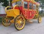 珠海哪里有马车出租 有没有皇家马车与马匹租赁