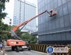 阳江市政工程用直臂高空车出租 28米直臂式高空作业车出租