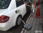 惠州24小时汽车道路救援维修补胎搭电送油拖车