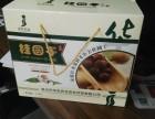 安阳桂圆礼品盒厂 安阳桂圆包装盒设计