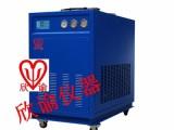 上海欣谕XY-LS-50HP工业冷冻机注塑机冰水机冷冻机