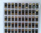 厂家直销U盘芯片半成品 4g 黑胶体UD