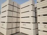 西安ALC板加氣塊廠家 西安輕質隔墻板