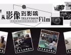 衡水专业影视团队(婚礼摄像 会议摄像 舞台摄像 微店 )