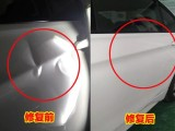 重庆汽车玻璃修复 一次修复终身保质 硬度百分之九十九