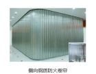 上海防火门业有限公司,甲级上悬防火窗