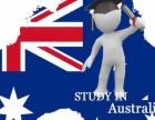 澳洲留学找周老师