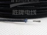 东莞编织线供应美标UL耐高温编织线耐摩擦电子编织线