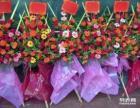 广西壮族自治区人民医院附近鲜花店 花束 礼盒 看望 探病鲜花