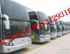 杭州到顺德直达汽车查询多少小时到18815233441