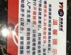 连江凤城和江南片区 快递资源转让