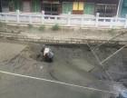 专业吸污 高压清洗 管道清淤 化粪池清理 污水抽运