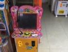儿童电玩游戏机转让
