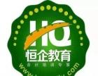 北京外国语大学2016秋季学历报名火爆开启