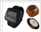 专业销售韩国迅铃呼叫器