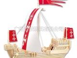 各格号汉萨同盟船/支付宝/3D木制模型玩具/手工自装航海模型玩具
