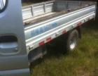 长安 长期收售各型二手小车货车 中介