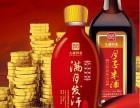 九盛月子米酒厂家直销,批发零售,招商加盟