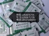 广东一方中药配方颗粒 正品 批发零售 广东一方制药有限公司