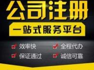 现在深圳办二类医疗器械备案需要产权证吗?