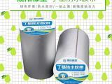 钢结构防水胶带 胶带 质量优良