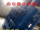衡阳塑料袋液压打包机 小型立式多功能打包机厂家直销