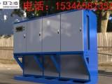 电蒸汽锅炉厂家 电蒸汽锅炉价格-郑州亚飞凌电蒸汽锅炉