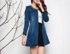 武汉曼天雨折扣品牌女装加盟 新款春装郎姿丽女装加盟