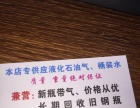 柳州液化气/桶装水配送
