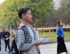 温州表演艺考培训