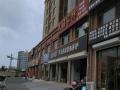 旺铺东城东二路中南世纪城附近美容店转让