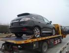 北京24小时汽车救援