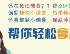 北京石景山初三物理补习,初二物理补习,初一语文辅导班