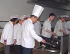 保定厨师技校 保定最好的厨师学校 保定学厨师哪里好
