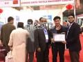 2017第21届越南国际纺织服装机械及配件采购交易会-奇展