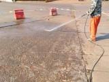快速路面修补料 水泥路面起砂修补 水泥路面修补 伸缩缝修补