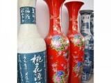 成都哪里能买到景德镇陶瓷落地大花瓶