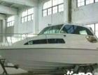 快艇、游艇、钓鱼艇专卖黑龙江中佰