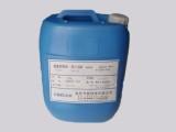 微量润滑油KS1108